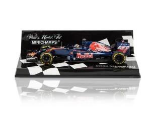 Fórmula Uno: Sólo te faltará subirte a un monoplaza 3