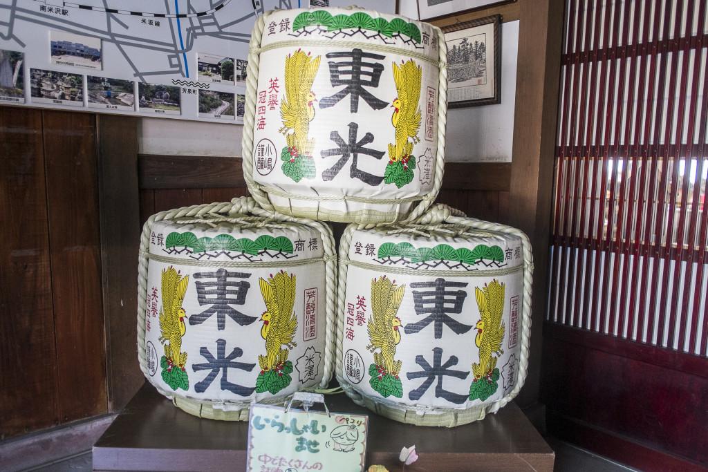 Tohoku, Japón: poesía y mística entre samuráis 2