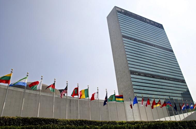 La ONU, un símbolo de paz